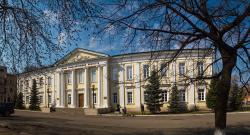 Orenburg Regional Museum of The Fine Arts