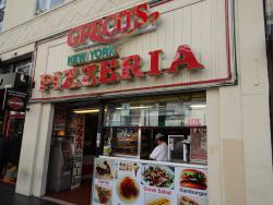 Greco's New York Pizzeria