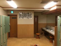 Sanogawa onsen