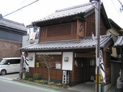 Fukaiya