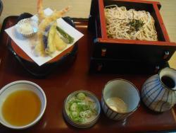 Sagami Igaueno