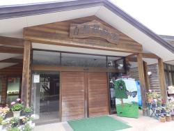 Fureai no Oka Shizen Kansatsukan