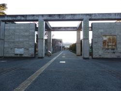 Tochigi Prefecture North Gymnasium