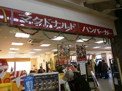 McDonald's Sapporo Tsukisamu Xebio