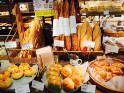 Boulangerie De La Liberte'