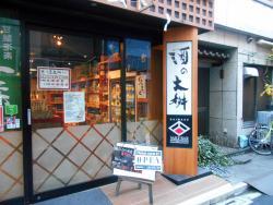 Sake no Daimasu Kaminarimon branch