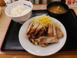 Matsuya Sendai Chuo