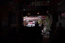 Cafe Kaymak