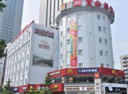 Ibis Hotel (Zhongshan Center)