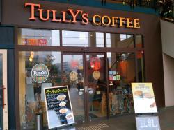 Tully's Coffee, Oizumi Gakuen