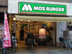 Mos Burger Hoya