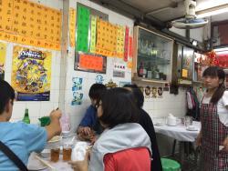 Hoi Kwong Seafood Restaurant