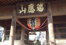 Gumyoji Kannon