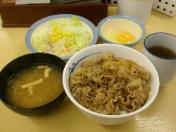 Matsuya Osaka Noda