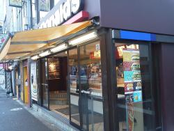 McDonald's Monzennakacho