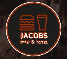 Jacobs Burger & Bar