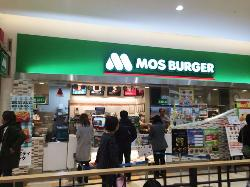 Mos Burger Ario Ichihara