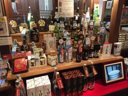 Harada Sake Brewery
