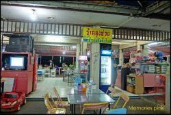 lung chuai restaurant