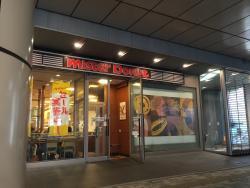 Mister Donut Hashimoto Ekimae