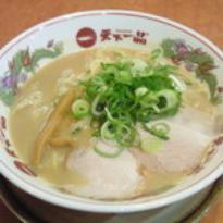Tenkaippin Kashiwagiten