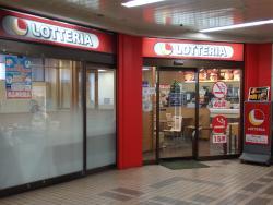 Lotteria Mizuhodai Tobu Store Higashi