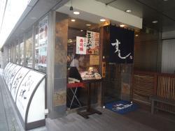 Uogashi Nihonichi Okachimachi