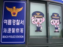 Позабавила картинка на соседнем здании полиции.