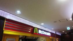McDonald's Ashigara Service Area