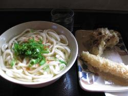 Sanuki Udon Oideya