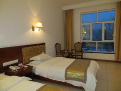 Nalati Kongzhong Caoyuan Holiday Hotel