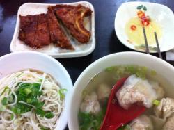 San Wei Noodle & Bun