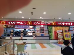 McDonald's Seki Mago