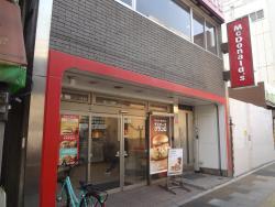 McDonald's Inaricho Ekimae