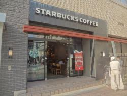 Starbucks Coffee Atre Ueno