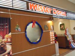 Mister Donut Fuji Grand Ube