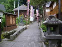 The Stage of Hinoemata