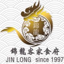 Jin Long Ha-Ka Restaurant