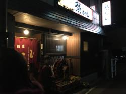 Matsuri Bayashi