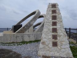 Saitotan Monument