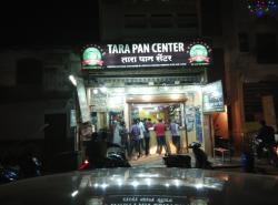 Tara Pan Centre