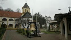 Privina Glava monastery