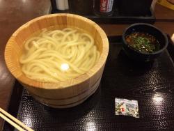 Marugame Seimen Kohnan Kohoku Center Minami