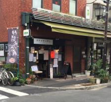 Sumibi Yakitori Kaname