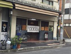 Sobadokoro Yamato