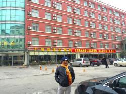 Nian Fa 168 Hotel Restaurant