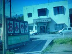 屋久杉武田