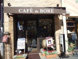 Café de Bois Shinjuku Ekimae