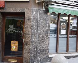 Bar-Restaurant Muntanya