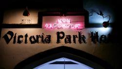 維多利亞公園酒店